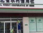 邯郸奥美林保洁服务有限公司