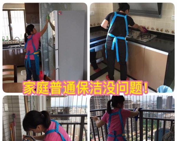 全能家政专业清洗油烟机、洗衣机,空调等家用电器