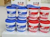 直销JSK11堵漏王水泥基渗透结晶水性聚氨酯等防水涂料