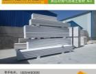 河南郑州建材专业生产加气混凝土墙板 轻质alc隔墙板