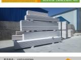 供应河南郑州ALC屋面板加气板批发 NALC轻质屋面板