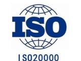 选OHSAS18001,就来上海擎标这里,有你所需的ISO2