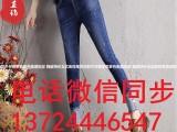 湖北黄冈男女服装批发便宜几元牛仔裤杭州去哪便宜水洗牛仔裤