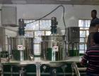生产洗车液的设备加盟