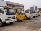 济南24小时汽车救援公司电话是多少 济南地区汽车救援公司价格