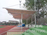 [昱磊膜结构]膜结构制造专家 膜结构体育场看台
