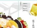 台湾芋圆仙草布丁奶盖加盟加盟