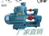 齿轮泵 厂家专业生产高压耐磨渣油泵 2CY齿轮泵 皂液泵