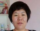 高级母婴护理师孙连菊