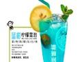 郑州饮品店,奶茶冰淇淋冷饮加盟,小投资项目