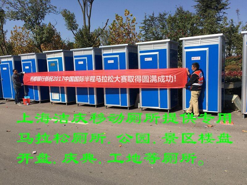 临沧市洁庆厂家专业经营租赁出售临时 厕所洗手间