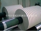 供应绝缘薄膜杜邦纸分切机-常州汉兹威田分切机