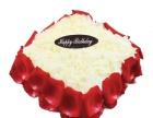 安阳文峰生日水果巧克力蛋糕店市区免费送货上门