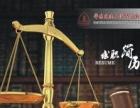 大同交通事故专业律师