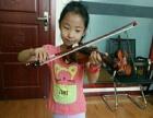 定西市青少年活动中心小提琴