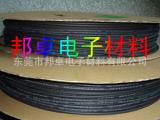 电器/电机/灯饰用 绝缘套管 热缩管 高温套管 pvc套管 硅胶