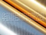 厂家直销PVC复合纯金属银镜面自粘墙纸及铝箔纸橱柜专用自粘贴纸
