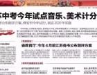 书法考级美术考报名 江苏省文联书画等级考试开始报名