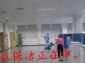南京专业瓷砖美缝 开荒家庭保洁 外墙清洗 擦玻璃等
