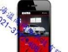 松江专业网站建设,手机微信网站开发制作,网站推广