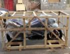 摩托车 托运 专业打木箱 木架 缠膜 轿车运输