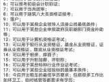 四川小自考报名处 电子科大 西石油 西华师范