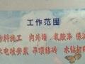 邢台市桥东区诚信保洁