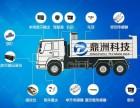 渣土车GPS车辆定位系统,多部门信息共享,高效监管渣土车