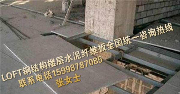 抚州市LOFT钢结构楼层板市场较流行产品