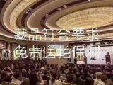 北京保利拍賣公司征集部門電話微信