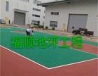 环氧地坪漆施工 防滑耐磨车库 硅PU球场 塑胶跑道