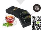 阿勃威沏阳茶多少钱一盒 详细介绍 真实效果