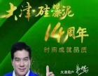 中国硅藻泥领导品牌大津硅藻泥