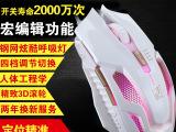 追光豹TT01有线游戏宏鼠标 带光盘驱动
