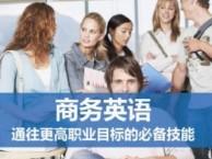 上海英语暑期培训班 让您成为炙手可热外语人才