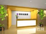 东莞茶山有平面设计培训软件机构
