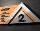 广州惠河标牌制作分享标牌标识制作工艺的13个要求