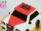 广州麦琪尔面包蛋糕全国连锁加盟