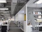 专业承接家庭装修、办公室、厂房、店铺装修,来点优惠