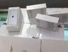 出售苹果三星等手机,可分期!无抵押