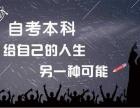 上海网络教育本科 不限基础轻松获得正规学历