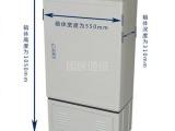 SMC144芯光缆交接箱 室外壁挂式光交箱 落地光交箱