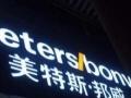 襄阳周边的广告免费设计内容批量制作名片传单不干胶