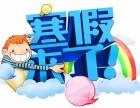 杭州城北三墩幼儿托班,爸妈安心上班,宝宝开心玩学!