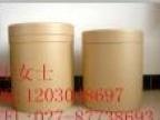 地瑞那韦原料药厂家优质生产