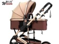 智儿乐婴儿推车高景观可坐躺折叠双向四轮避震冬夏bb