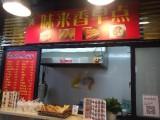 上海餐饮小吃培训,早点,包子,西点烘焙培训学校
