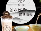 南京秦淮区净梵茶代理
