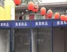 袁家村商业街卖场