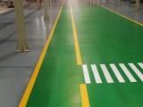 常熟环氧地坪漆 厂房地坪 汇龙漆业佳景美漆施工
